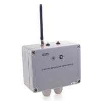 img-gsm-modem
