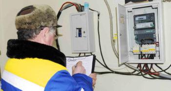 считывание показаний счетчиков электричества