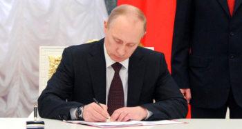 президент подписывает закон