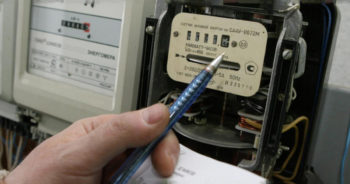 фото собственники должны за неуплату жкх счетчик электричества
